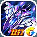 雷霆战机2周年官方网站安卓版 v1.10.615