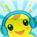 儿童故事音乐app手机版软件下载 v3.30220130418