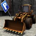装载挖掘机游戏