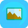 快速图浏览器软件手机版app下载 v2.9