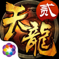 天龙八部3D万代宗师官方UC九游版 1.277.0