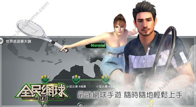 line全民网球官网手机游戏图1: