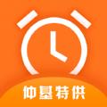 欧巴闹钟宋仲基app手机版下载 v1.0.7