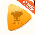 咪咕视频会员版手机版app下载 v4.0.0.0