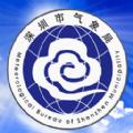 深圳天气预报APP官网下载 v3.51