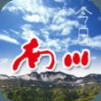 今日南川新闻官网软件下载 v1.0.1