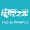 电竞之家官网app下载 v1.4.2