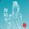 汕尾V讯官网app下载 v2.3