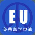欧洲留学免费申请