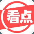特别看点app下载官网软件 v1.0
