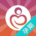 妈妈爱我孕期app软件下载手机版 v2.4.1