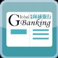 纵观环球银行杂志下载手机版app v1.0