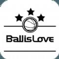篮球是爱app官方下载软件 v1.0.1