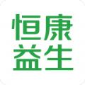 恒康益生官网下载软件 v1.2.1