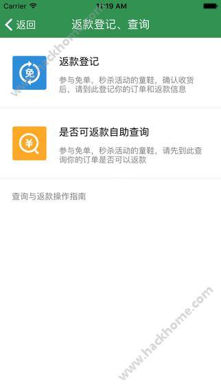 美木官网下载软件app图片1