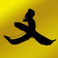 文化产业门户官网app下载 v1.9