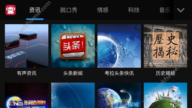 亿连驾驶助手导航软件下载app图2: