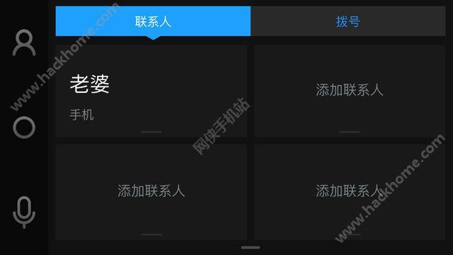 亿连驾驶助手导航软件下载app图4: