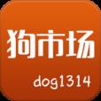 狗市场官网app下载 v1.1.30