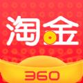 360淘金官网版