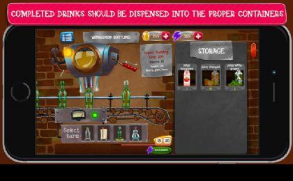 模拟酿酒厂图2