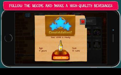 模拟酿酒厂图4