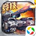 坦克之战OL腾讯应用宝版 v3.2.0
