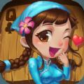 同城游斗地主免费下载安卓版 v9.5.20161205