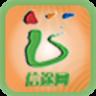 信途旅游APP手机版下载 v1.1.1