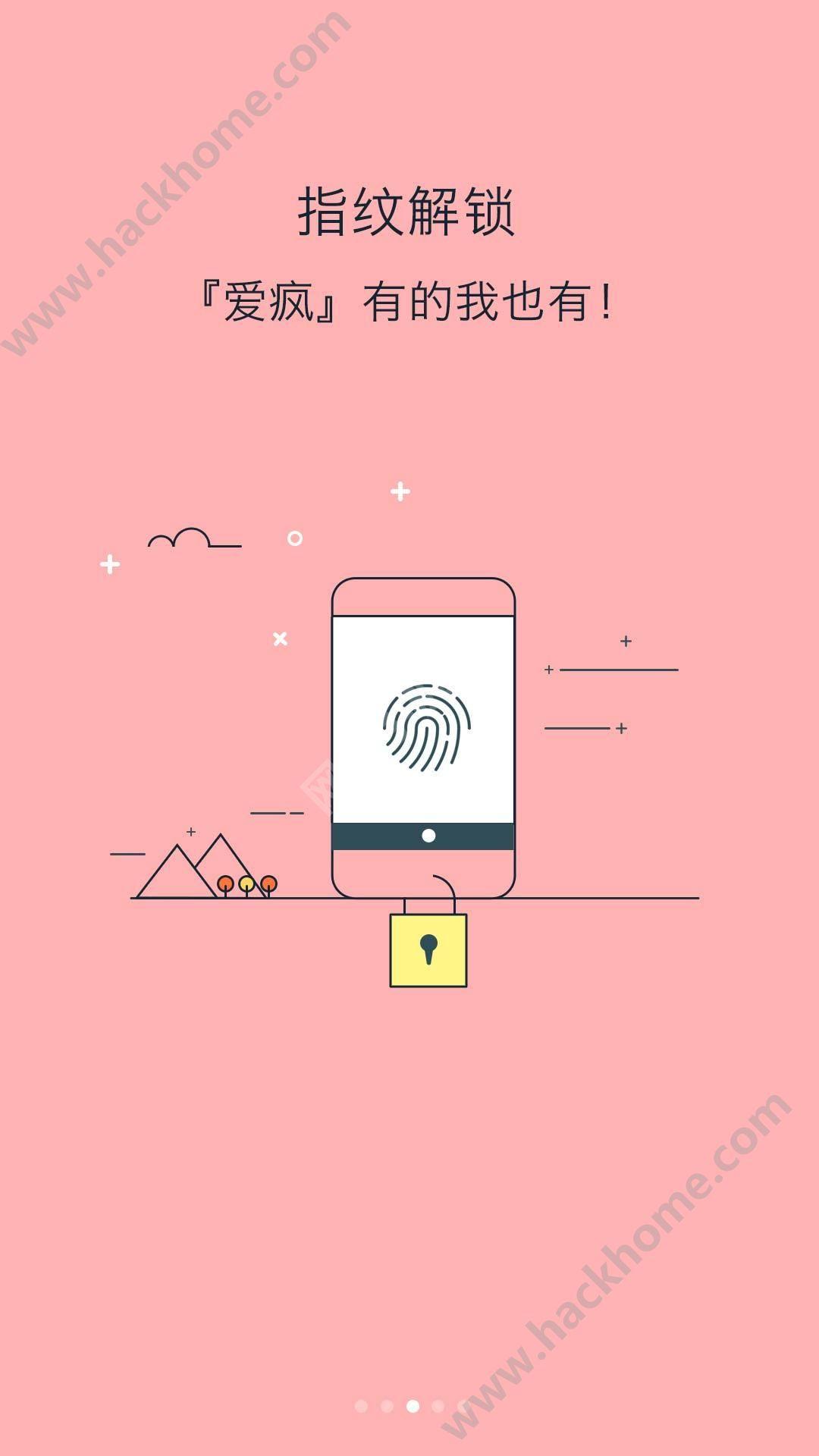 锁屏大全手机版下载软件app图4: