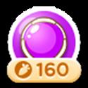 保卫萝卜3魔法球特性一览 多重路线打击者[图]