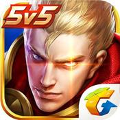 Arena of Valor欧美体验服最新版(王者荣耀海外版) v1.22.1.1
