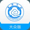 番禺天气app手机版下载 v1.8