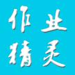 精英家教网作业精灵下载手机版app v3.4.1