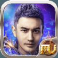 全民奇迹MU手机游戏唯一指定官方网站下载 v8.1.0