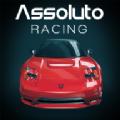 绝对赛车游戏中文无限金币内购安卓破解版(Assoluto Racing) v1.0.11