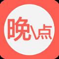 晚点创业资讯app下载手机客户端 v1.0.30