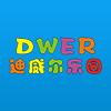 迪威尔乐园官网app软件下载 v1.3.3