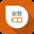家教100下载官网手机版app v1.0.0