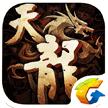 天龙八部手游腾讯安卓最新版 v1.0