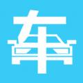 爱车生活GPS定位系统安卓版app v5.0.1