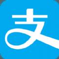 支付宝10.0.5官网苹果版下载