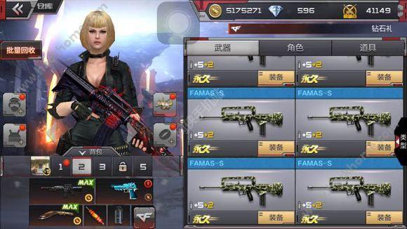 穿越火线枪战王者无限刷英雄武器方法 cf手游必出英雄武器bug