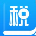 掌上财税法规app手机版下载 v1.0