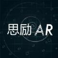 思励AR软件手机版下载app v1.0