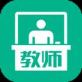 教师在线辅导平台手机版下载app v1.4.1