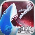 饥饿鲨鱼进化无限钻石汉化中文破解版 v3.7.2.3