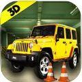 吉普车停车模拟器3D无限金币内购破解版 v1.2
