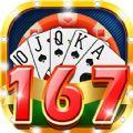 167游戏中心