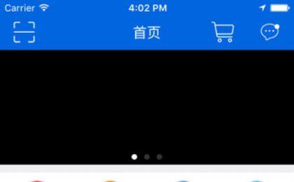 麦点商城app图3